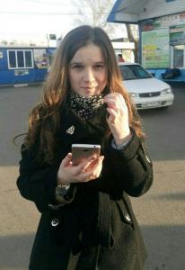 Иванова Татьяна Владимировна