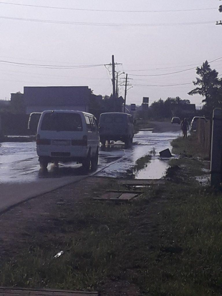 Зауват Наводнение 20193