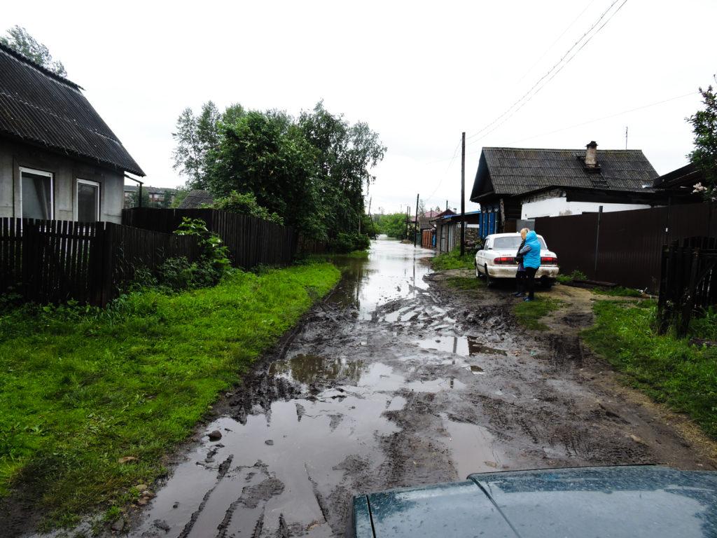 улица Красноярская Нижнеудинск подъем воды. 26.06.2019