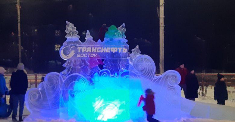 нижнеудинск транснефть