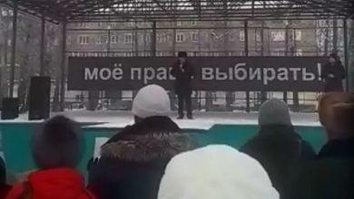 Photo of Нечестные методы якобы честного митинга