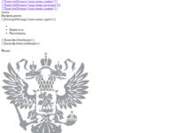 Photo of После обращения Путина сайт Госуслуг рухнул
