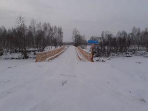 Мост Нижнеудинск Черняев Луг